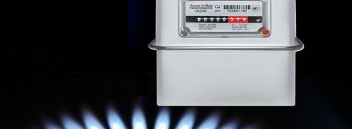 Кто обязан заменить неисправный счетчик газа ?