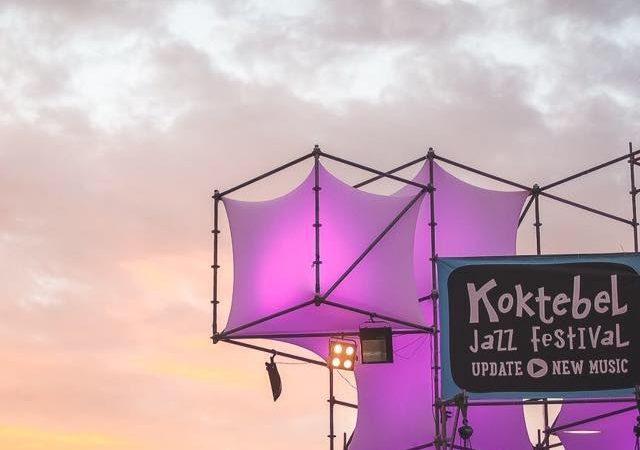 Koktebel Jazz Festival перенесут из Одесской области в Киев