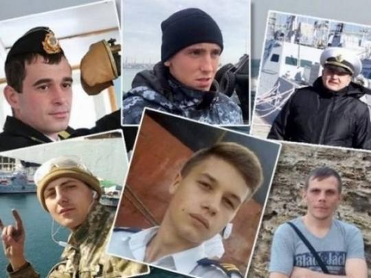 Украинских военных моряков оставили под арестом в России