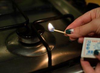 Отключение газа в Одессе: кто останется без голубого топлива 16 декабря?