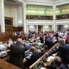 Депутаты, которых мы выбрали: кто будет представлять Одесскую область в парламенте