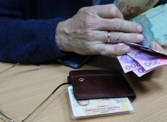 Что будет с пенсиями? В 2021 году планируют несколько повышений и уравниловку