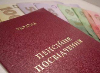 Кому пообещали пенсию 2000 гривен?
