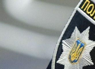 Одесситы по видом брокерского агентства отбирали деньги у граждан ЕС (видео)