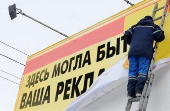 Новые правила размещения внешней рекламы: как изменится Одесса