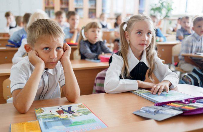 Какие изменения ждут школьников в этом учебном году?