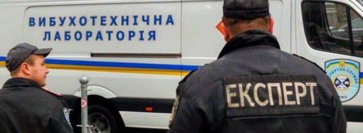 В Одессе – очередное минирование: под угрозой более 300 детсадов и школ