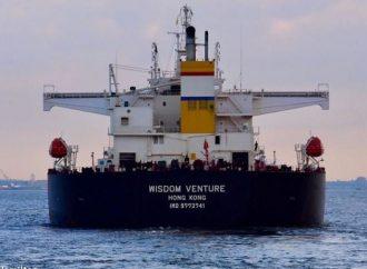 Одесский порт впервые принимает партию нефти из США