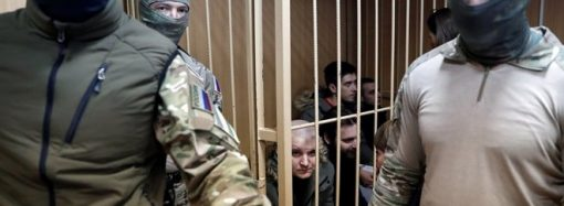 Военнопленным украинским морякам в России предъявили окончательную редакцию обвинения