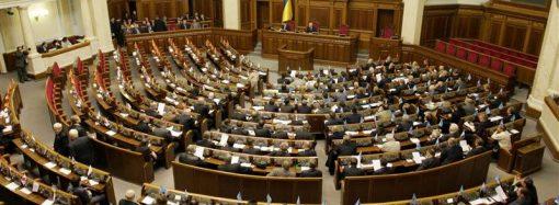 Без Кивалова, Голубова и Чекиты: кто будет представлять Одессу в Верховной Раде?