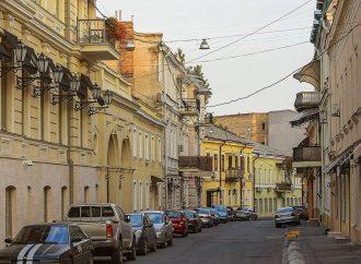 Воронцовский переулок перекроют до конца осени