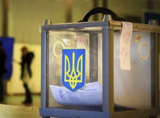 Выборы-2020: 18 мэров украинских облцентров переизбрали повторно (инфографика)