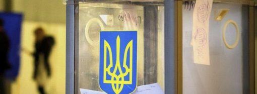 Результаты выборов в Одесской области: какие партии победили в Таировской ОТГ