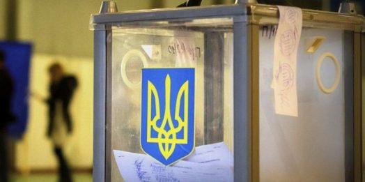 ЦИК создал избирательные комиссии в Одесской области
