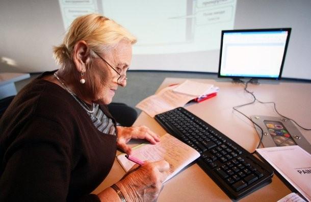 Перерасчет пенсий: проверяем, кто и что должен был получить в июле