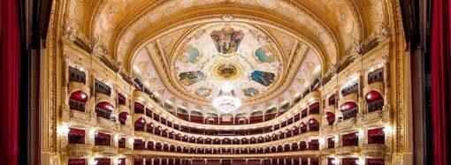 Одесский оперный театр приглашает на «Бархатный сезон»