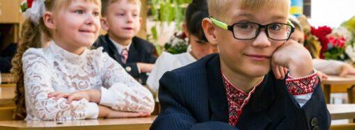 Топ-200 шкіл України: 9 одеських навчальних закладів потрапили до рейтингу