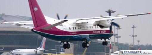 Авіакомпанія «Мотор Січ» зменшить кількість рейсів між Одесою та Києвом