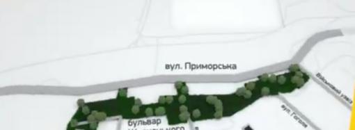 «Крок до моря»: як реконструюють зелену зону на бульварі Жванецького в Одесі