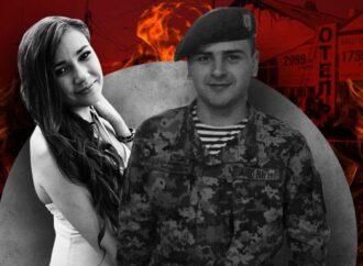 """Сгоревшие в """"Токио Стар"""" влюбленные собирались пожениться после отдыха в Одессе"""