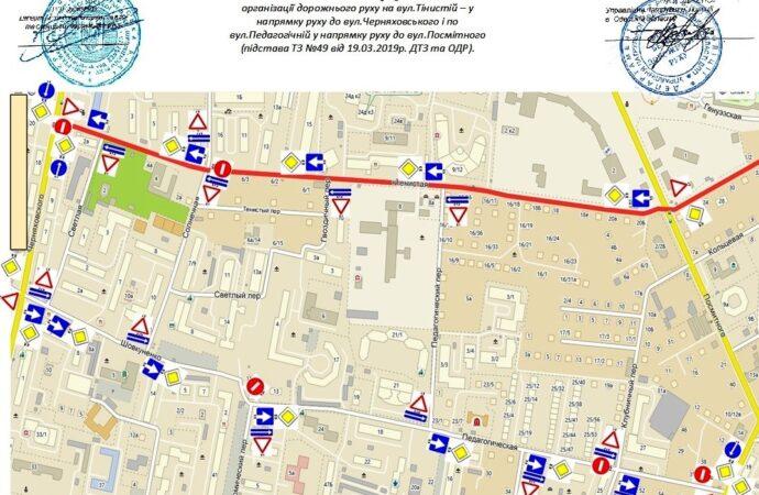 В Одесі на одній з вулиць введуть однобічний рух: схема руху