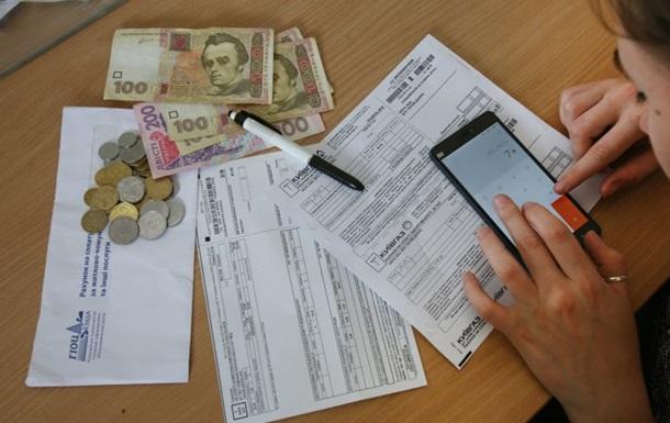 Как уменьшить платежи за коммуналку?
