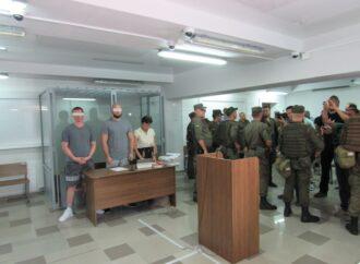 """Сепаратисты, фигурировашие в деле """"2 мая"""" в Одессе, могут выйти на свободу под залог"""