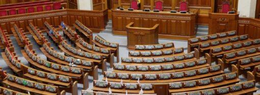 Верховна Рада України затвердила новий склад Кабінету міністрів: список