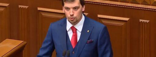 Стало  відомо, кого обрали прем'єр-міністром України