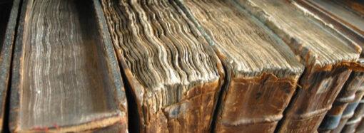 В Одеській науковій бібліотеці представлять оцифровані стародруки та рукописні книги