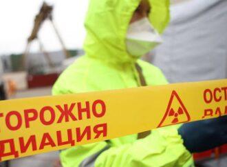 Следует ли Одесской области опасаться радиационной угрозы?