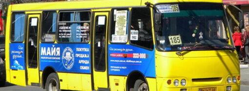 В Одесі тимчасово змінять рух маршрутки №185