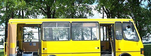 Как в Одессе ходит транспорт для людей с ограниченными возможностями: расписание