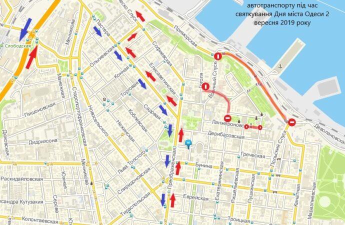Все смогут добраться на праздник: в День города в Одессе введут дополнительный транспорт