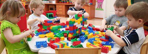 Как будут работать детские сады в Одессе с 1 июня: отвечаем на сложные вопросы
