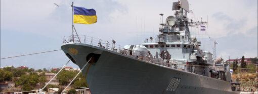До Дня незалежності в Одесі бажаючих запрошують відвідати кораблі Військово-Морських Сил