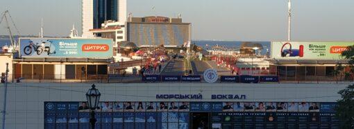 """Гостиница """"Одесса"""" может стать частью международной сети отелей"""