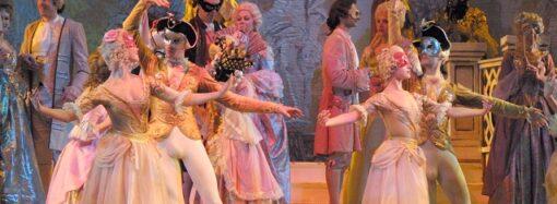 Планируем досуг: театральная афиша Одессы с 19 по 25 августа