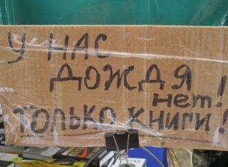 Как одесская непогода вносила свои коррективы в работу фестиваля «Зеленая волна»