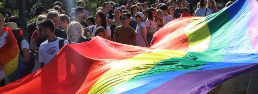 Марш равенства в Одессе: участники собираются, полиция оцепила улицы
