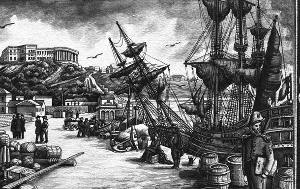 Этот день в истории: 200 лет назад Одесса стала зоной порто-франко