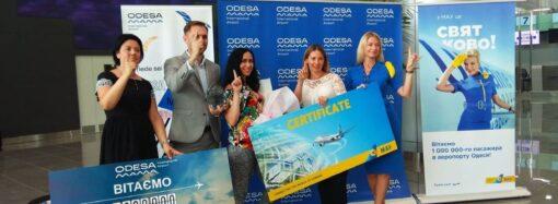В одеському аеропорту привітали мільйонного пасажира у 2019 році
