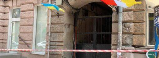 В центре Одессы рухнул балкон исторического здания