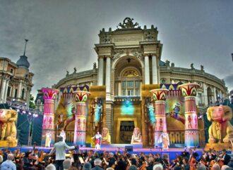 Как одесситам отметить День города: что запланировано в праздничной программе