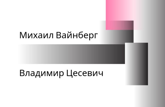 Одесский зал славы: кого из талантливых одесситов вы знаете?