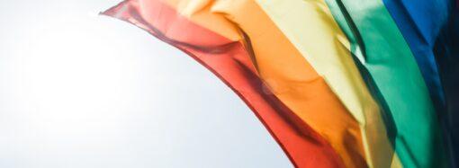 ОдесаПрайд-2020: стало известно, когда пройдет фестиваль ЛГБТ-сообщества