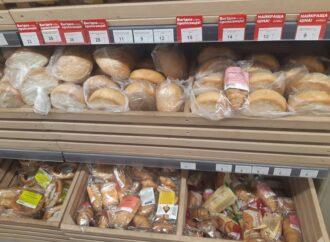 Вкус прежний, бренд новый: кто будет делать хлеб для одесситов