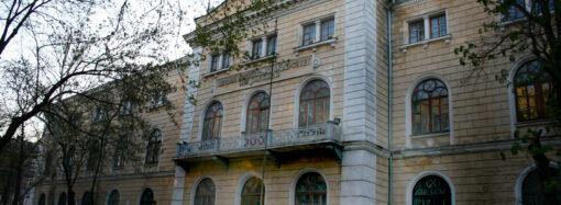 Одеський університет визнали найкращим вишом південного регіону