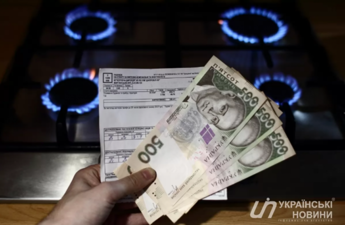 5 вопросов о платежках за распределение газа