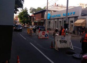 В Одессе на несколько дней перекроют отрезок улицы Канатной